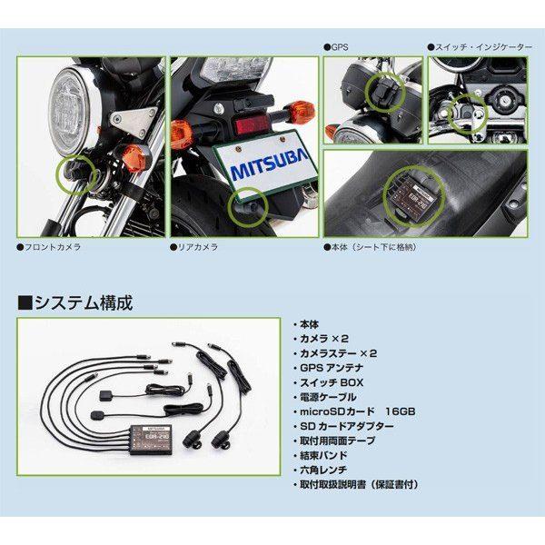 バイク専用ドライブレコーダー EDR-21G
